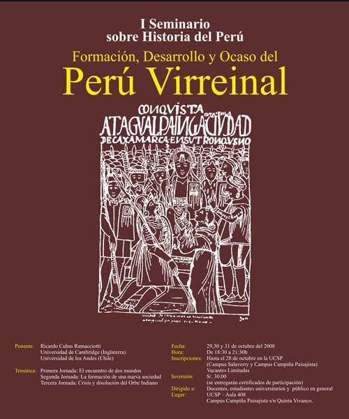 71. Afiche I Seminario de Historia 2008