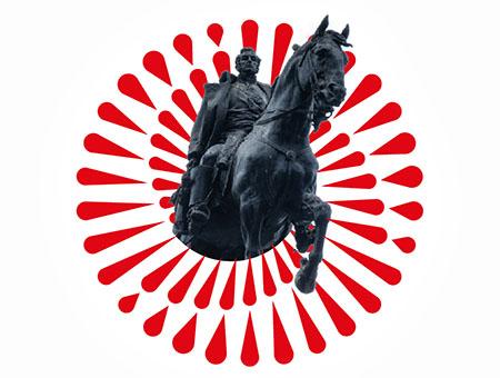 banner interno invitacion jornadas nacionales bicentenario